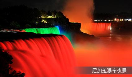 加拿大_尼加拉瀑布夜景