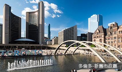 加拿大_多倫多-新舊市政廳