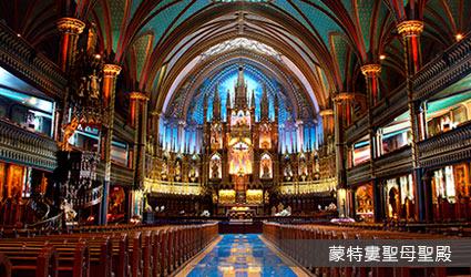 加拿大_蒙特婁聖母聖殿