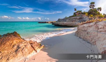 墨西哥-卡門海灘