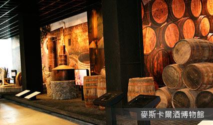 墨西哥-麥斯卡爾酒博物館