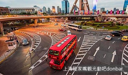 上海陸家嘴觀光動吧donbar 遊覽車
