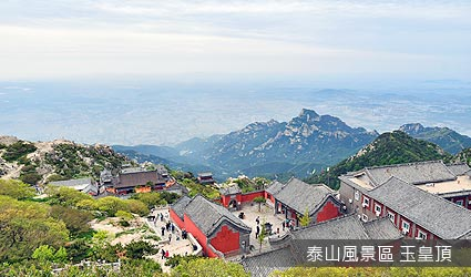 泰山風景區 玉皇頂