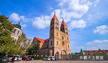 外觀天主教堂