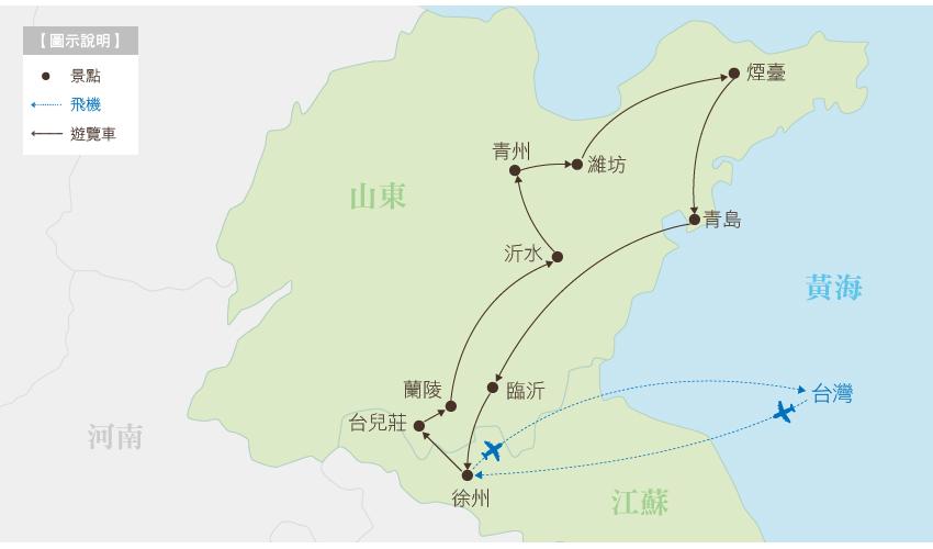 中國 品味山東行程地圖