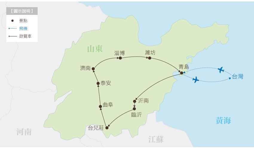 中國 山東歡喜過新年 地圖