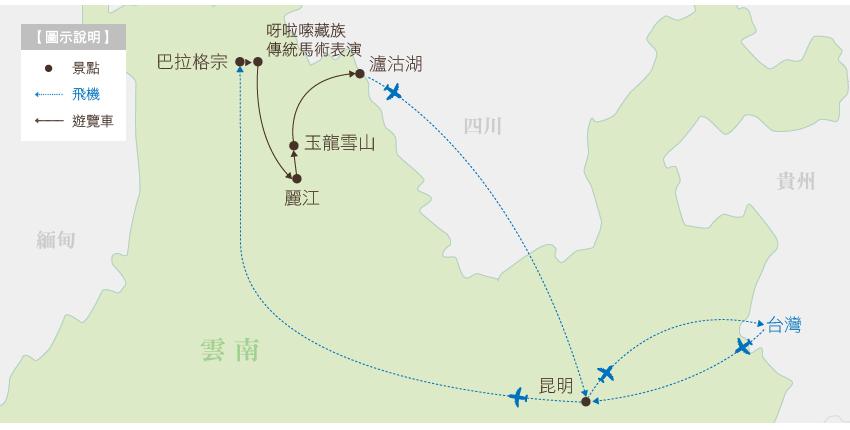 中國 昆明.大理.麗江.中甸地圖