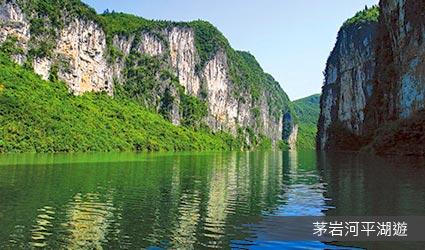 茅岩河平湖遊