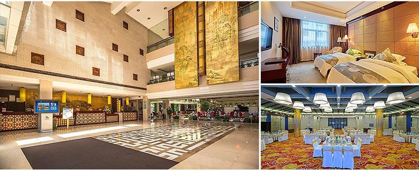 5★黃山國際大酒店