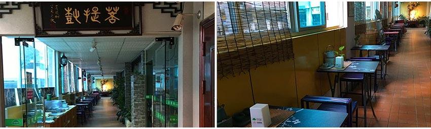 漳州菩提樹素菜館