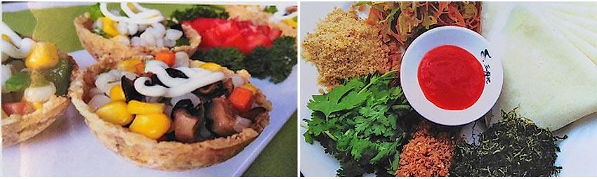 三摩地素食館
