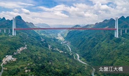 北盤江大橋