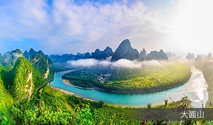 大面山俯拍漓江最美彎道