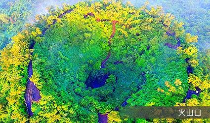 火山口國家地質公園