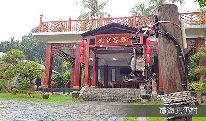 瓊海北仍村