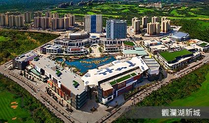 觀瀾湖新城區