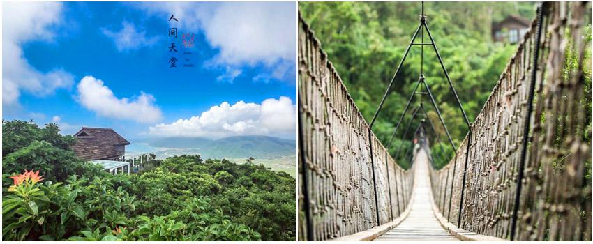亞龍灣熱帶天堂森林公園+玻璃棧道