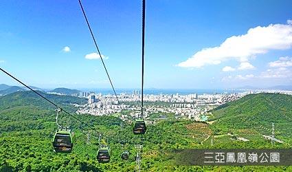 三亞鳳凰嶺公園+纜車
