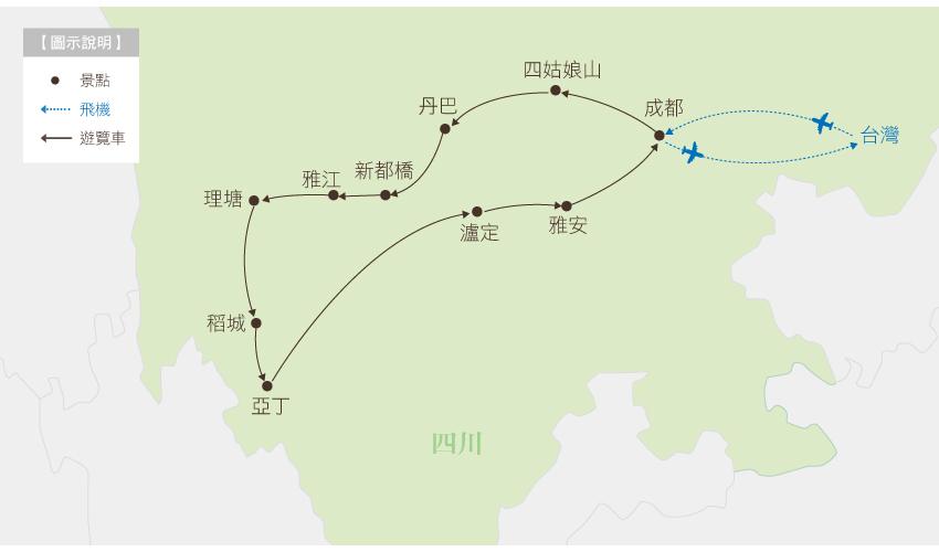 中國 四川稻城亞丁 地圖
