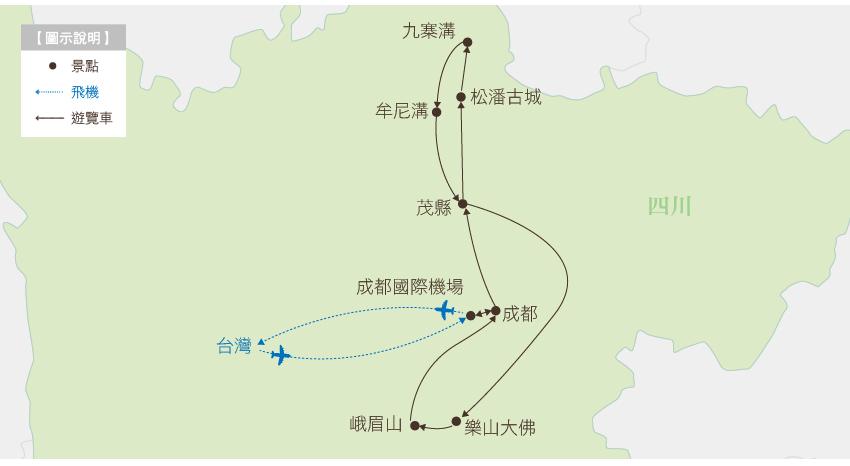 九寨溝行程地圖