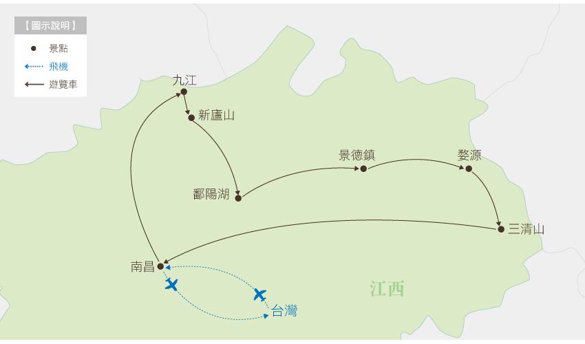 中國 新悠遊江西行程地圖