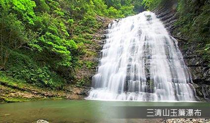 三清山玉簾瀑布