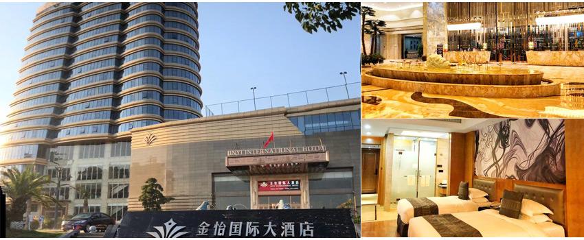 5★金怡國際大酒店