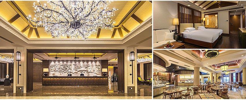 三清山五星希爾頓酒店