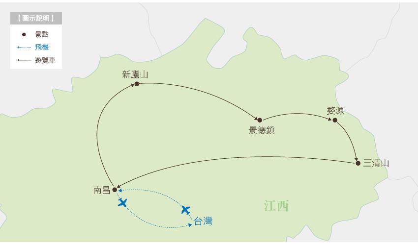 中國 江西行程地圖
