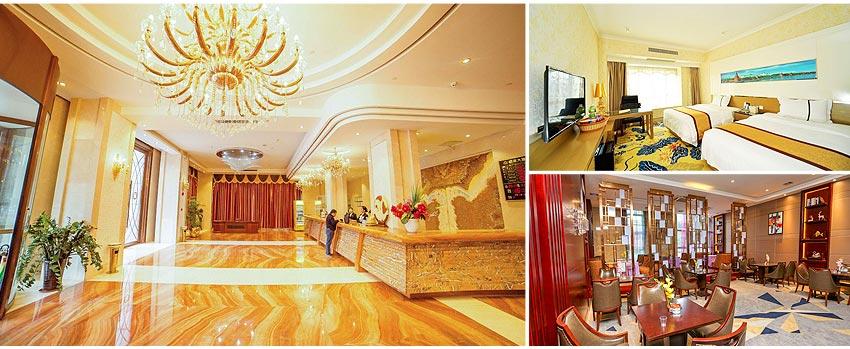 珠海國政酒店