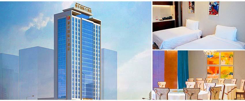 奎屯-豪豐國際酒店