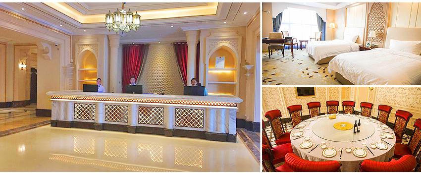 伊寧-中亞國際酒店