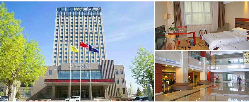 準五星奎屯-烏蘇沂疆酒店
