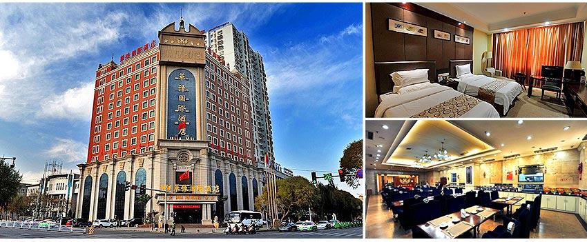 和田-準4★華域國際酒店