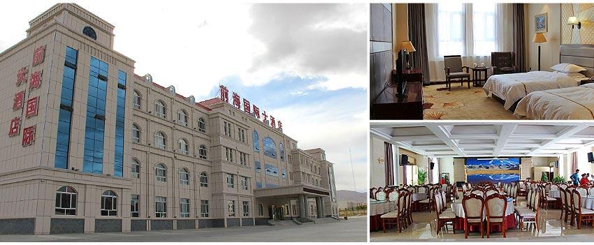 塔縣-準4★前海國際酒店