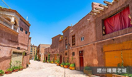 喀什噶爾老城