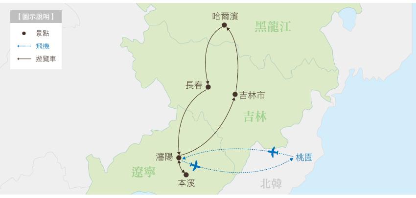 中國 歡樂冰雪 東北