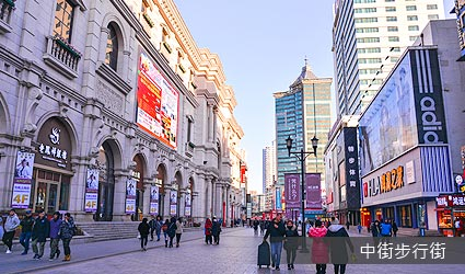 中街步行街