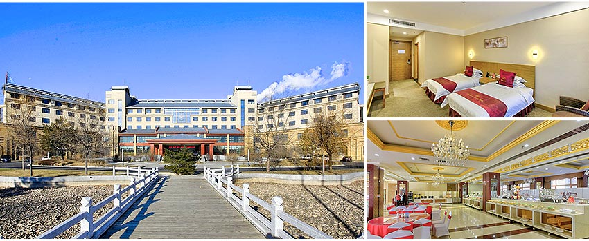 敦化 - 準五★萬豪國際大酒店