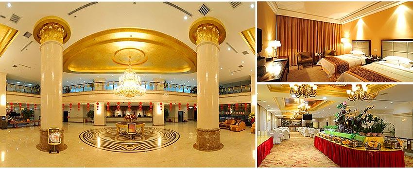 長白山 - 準五★金水鶴酒店