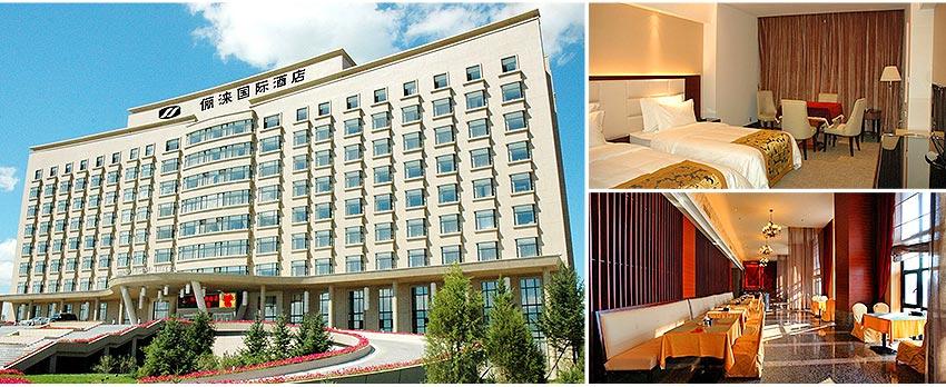 牡丹江-準五★儷萊國際酒店