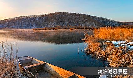 鏡泊湖風景區