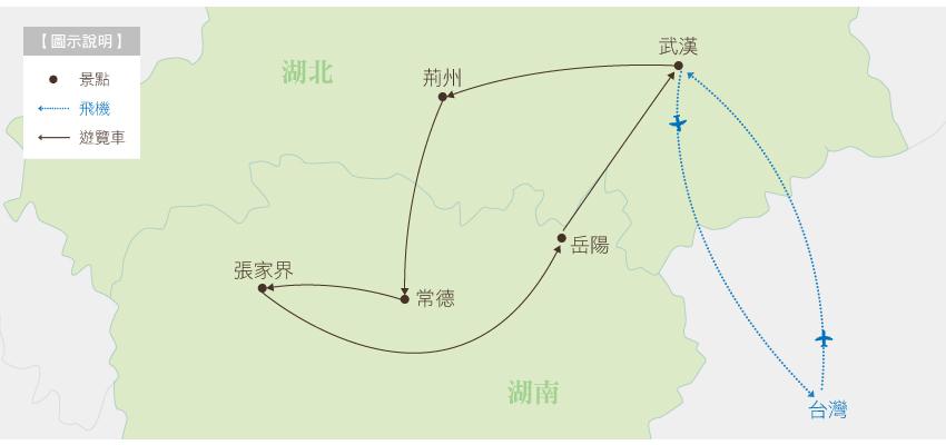 湖北湖南雙省行程地圖