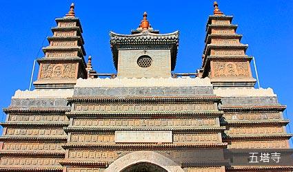 內蒙五塔寺
