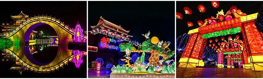 龍亭公園-上元燈會