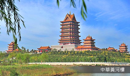 中華黃河樓