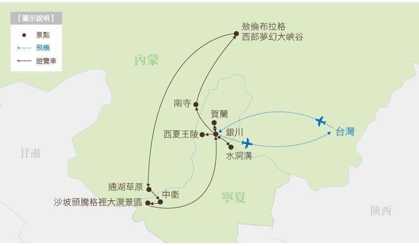 中國 銀川+內蒙行程地圖