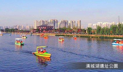 漢城湖遺址公園