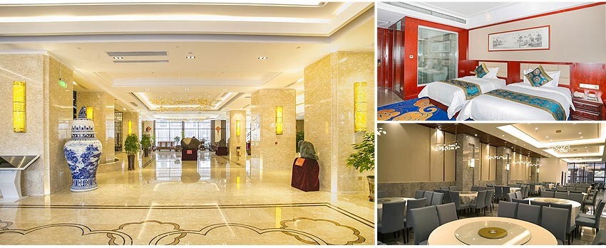 準5★蘭州安盛國際酒店