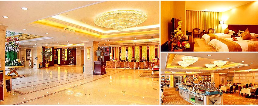 蘭州-4★長信國際酒店